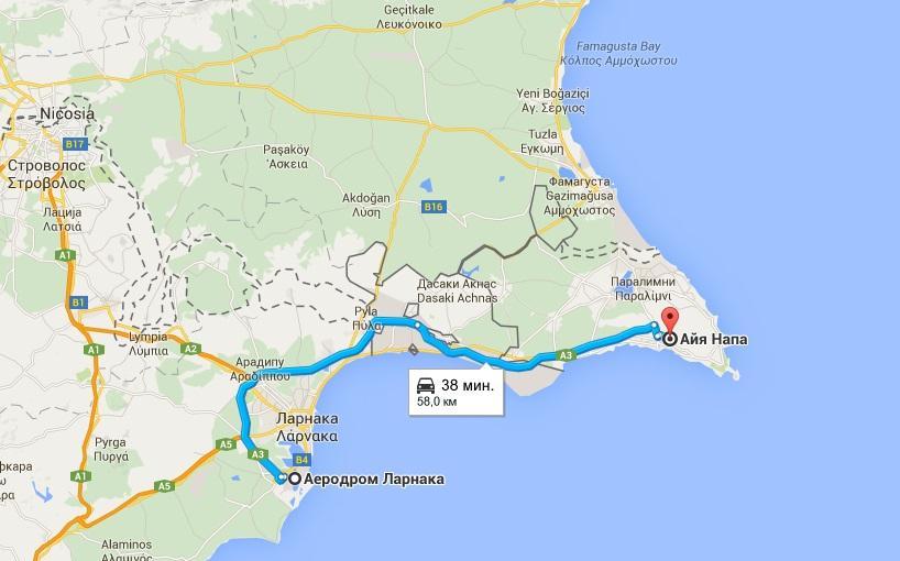 Итак, сколько лететь на остров, если пунктом назначения будет являться международный аэропорт в городе ларнака?