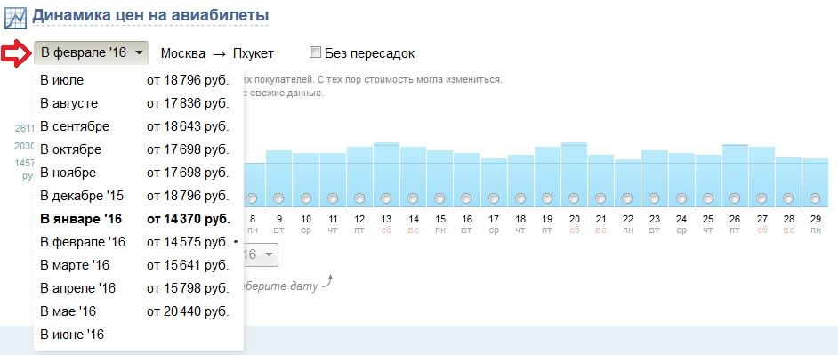 Где можно дешево авиабилет где купить дешевые авиабилеты форум lang ru