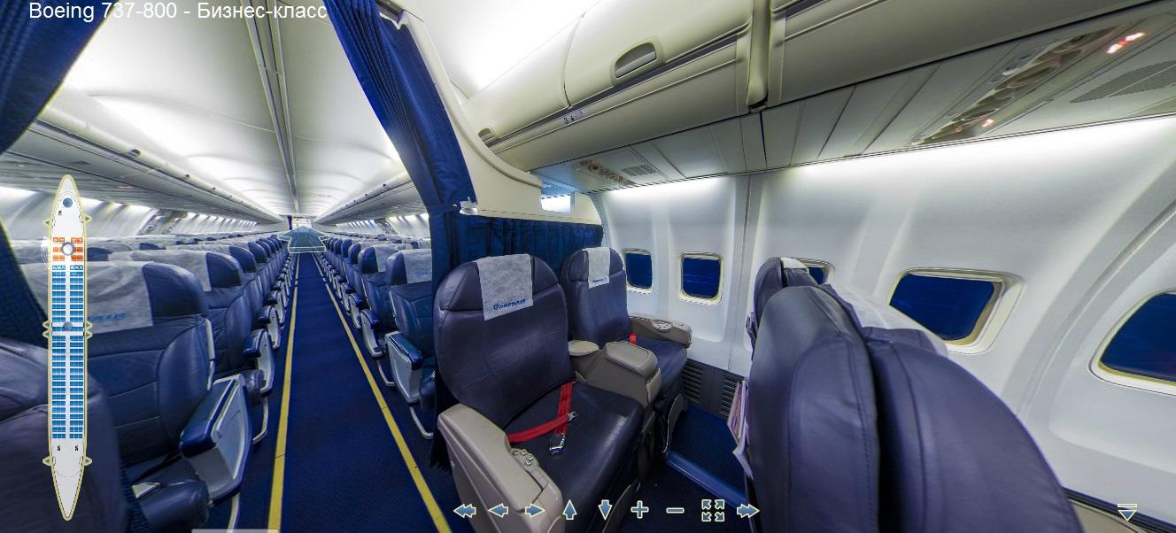 Боинг 737-800 схема россия
