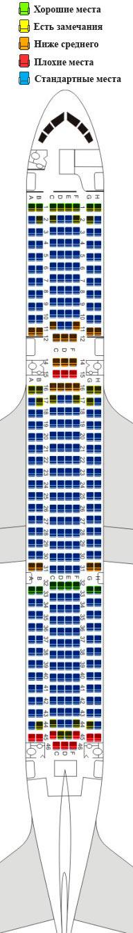 Boeing 757-300 схема салона azur air