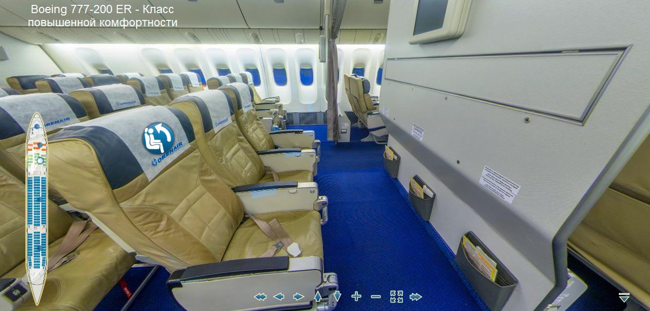 Схема самолета 777 200 норд винд фото 79