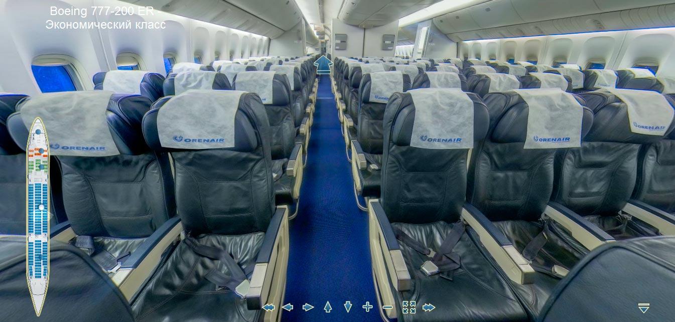Боинг 777 200 россия схема салона фото 29