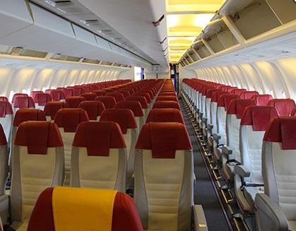 B-767-300 схема салона икар