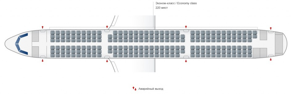 авиалинии - схема салона и