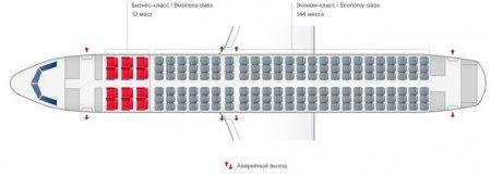 Схема салона самолета аэробус 321 фото 849