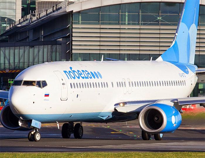 Электронная регистрация билетов на самолет победа на самолет билет ташкент москва купить туда и обратно