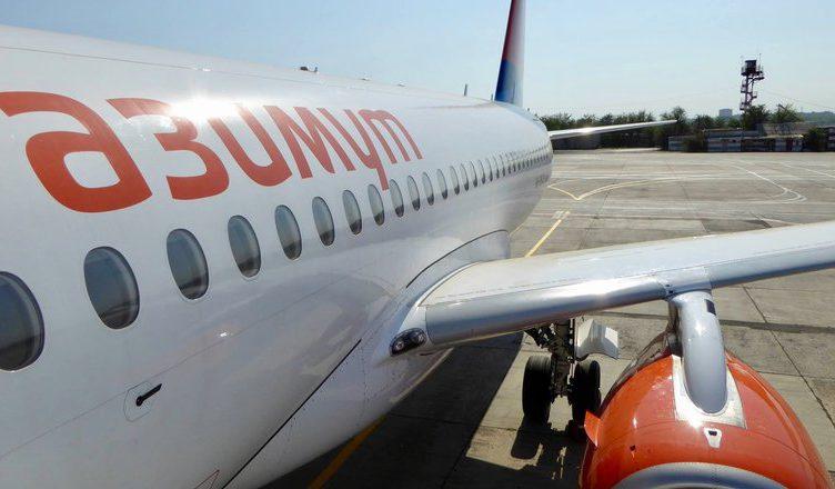Можно ли сдать билет в авиакомпании азимут