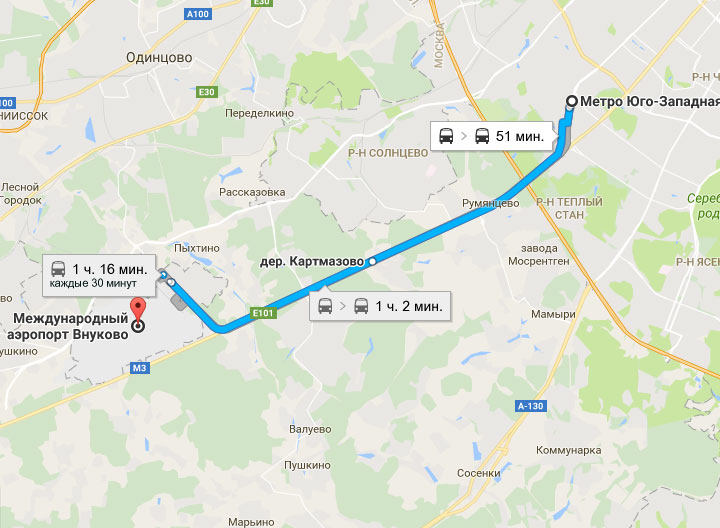Маршрут до аэропорта Внуково от метро Юго-Западная