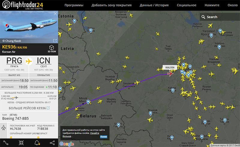 Флайт радар 24.com на русском
