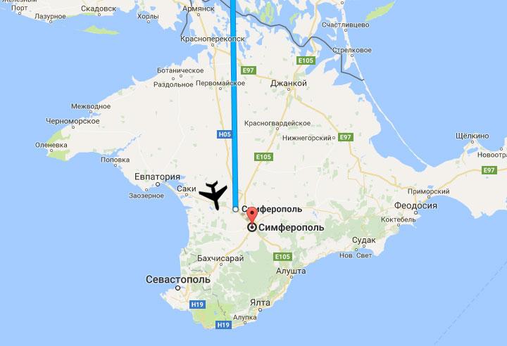 Москва-Симферополь авиабилеты цена прямые рейсы дешево
