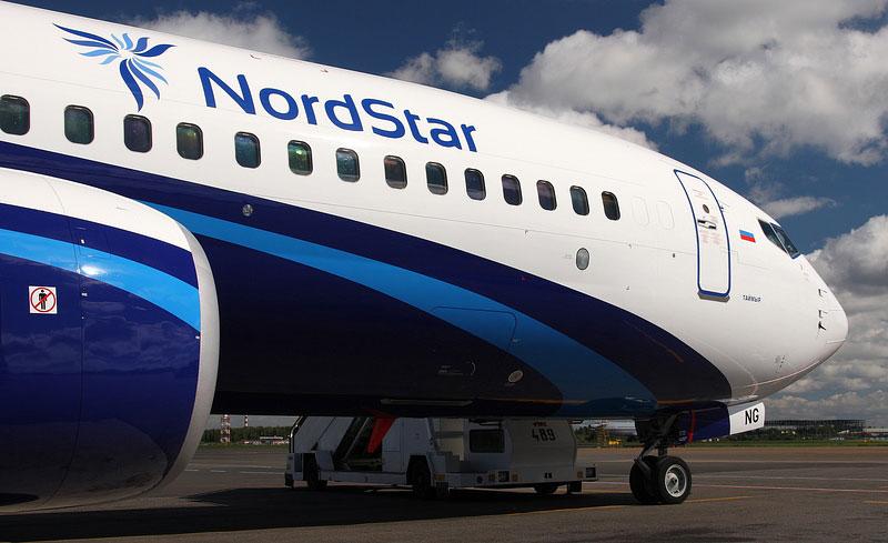 Нордстар авиакомпания официальный сайт