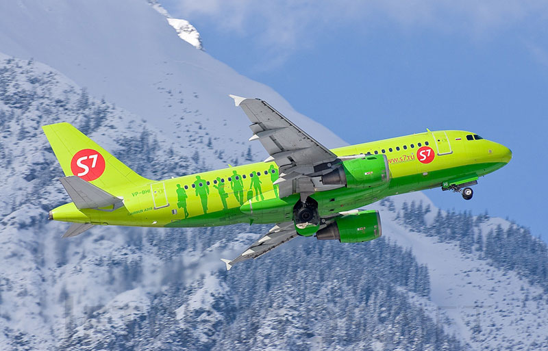 S7 Airlines авиакомпания официальный сайт