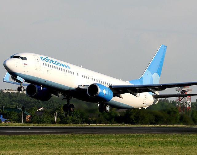 Самые дешевые билеты на самолет акции цена билетов на самолет москва алма ата