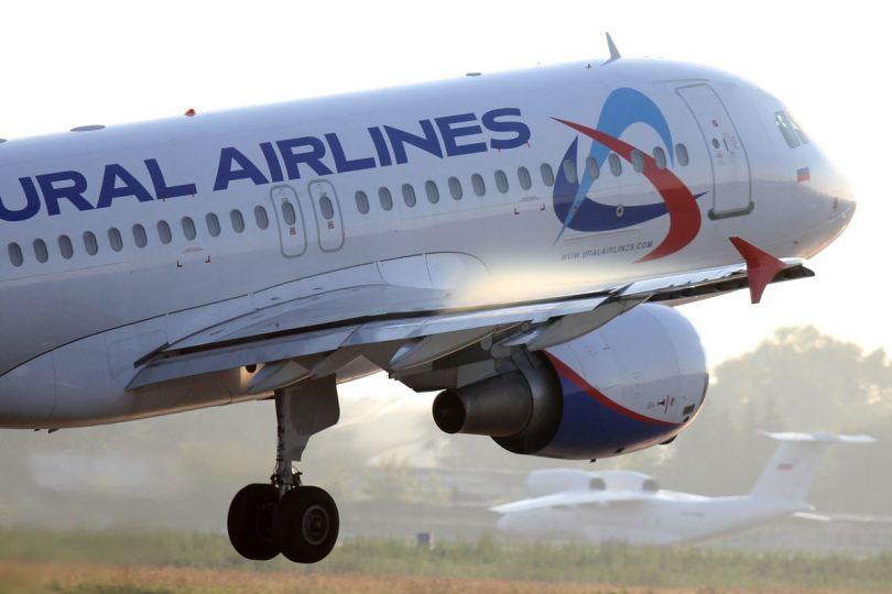 Уральские авиалинии авиакомпания официальный сайт