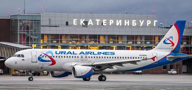 Место базирования в аэропорту Кольцово Екатеринбург