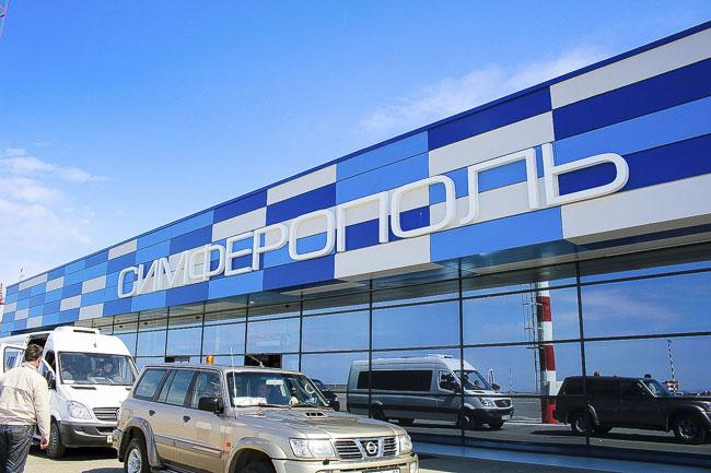 Аэропорт в Крыму в каком городе