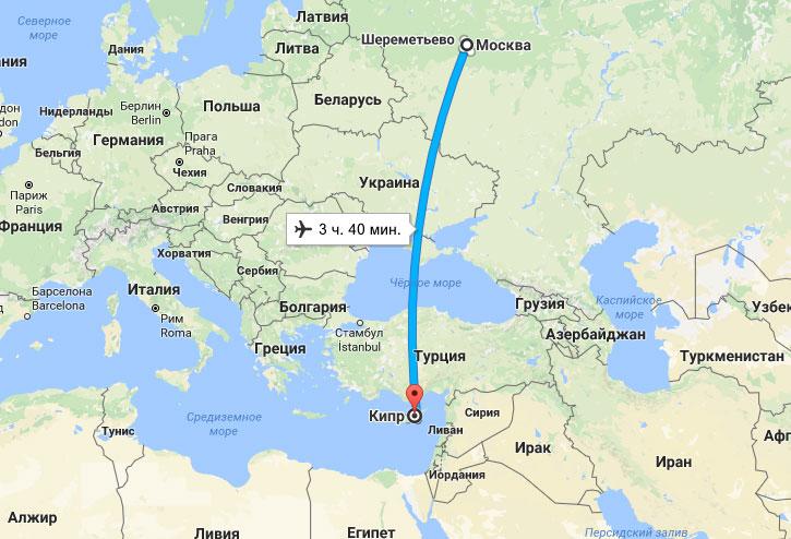 Сколько лететь из Москвы до Кипра прямым рейсом