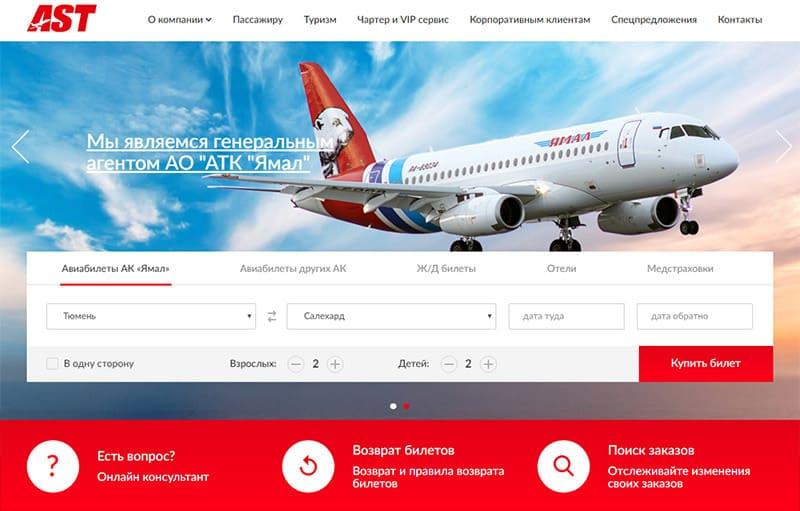 Билеты на самолет turkish airlines расписание купить онлайн