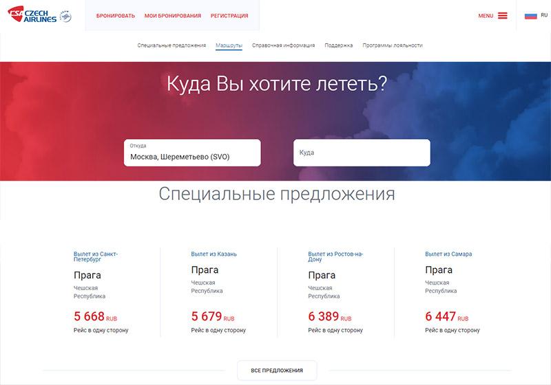 Официальный сайт Чешских авиалиний