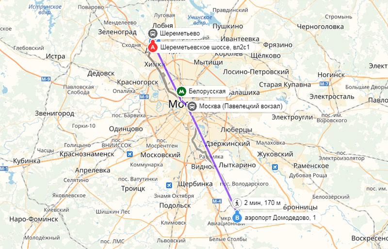 Как добраться из Шереметьево в Домодедово и обратно
