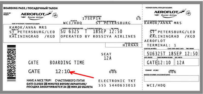 Какое время указывается в авиабилетах — местное или московское